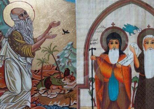 Uroczystość Świętego Pawła Pustelnika