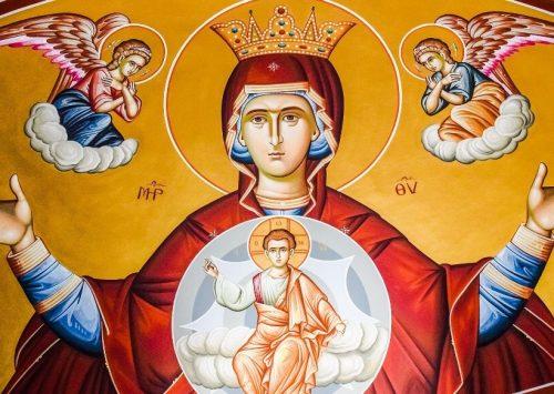 OGŁOSZENIA DUSZPASTERSKIE na uroczystość Wniebowstąpienia Pańskiego