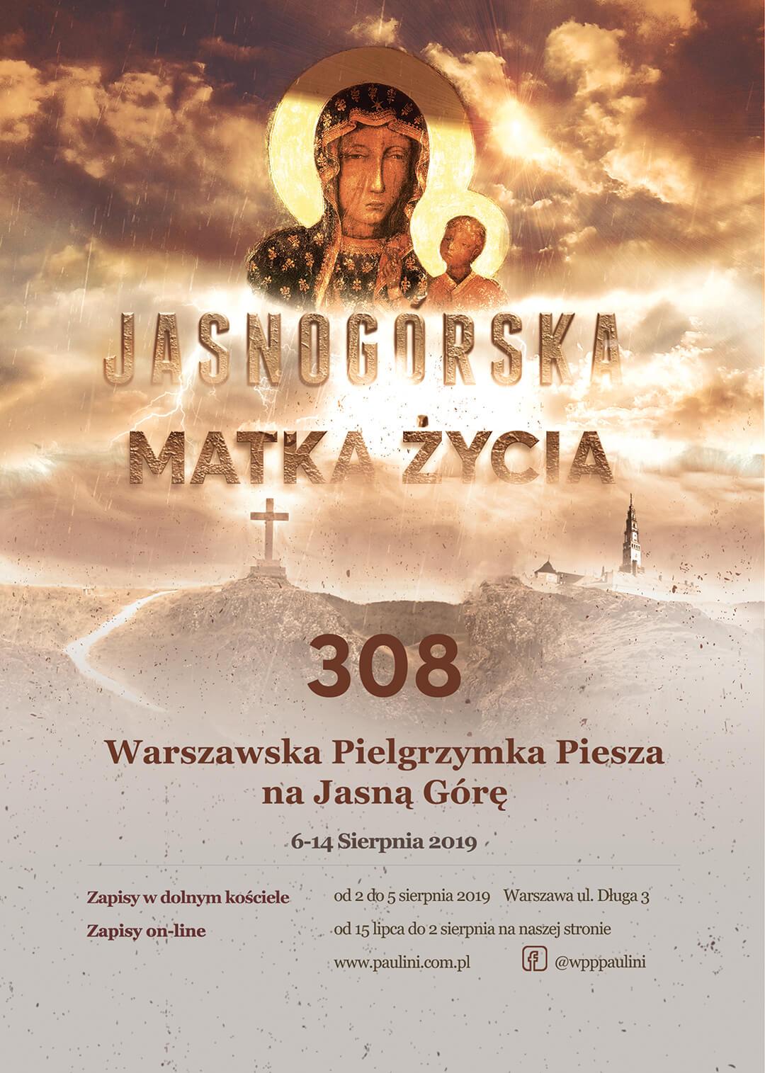 308 WPP Andrzej Sobaniec page4you.pl