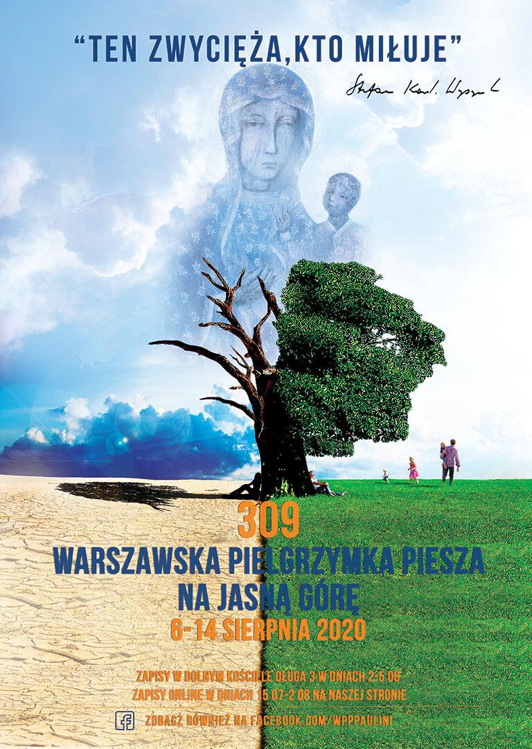 Plakat 309 WPP andrzej sobaniec page4you.pl
