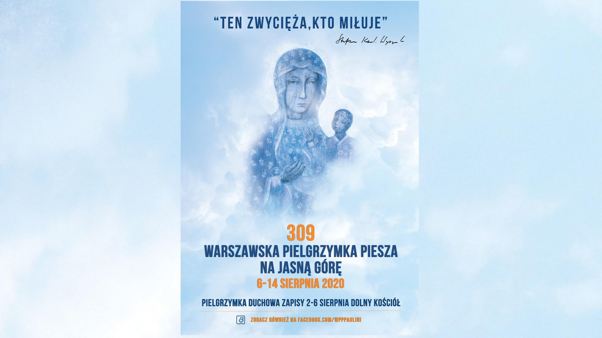 Plakat 309 WPP Andrzej Sobaniec page4you.pl 1920